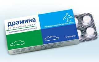 Что делать если укачивает в автобусе: таблетки от морской болезни
