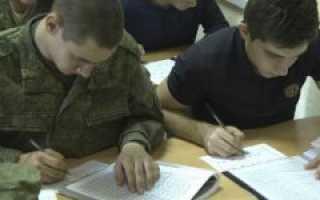 Армейский тест на психику