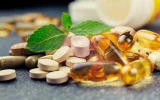 Побочные эффекты от валерьянки в таблетках – экстракт валерианы противопоказания