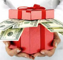 Стихи к подарку деньги прикольные на юбилей, с днем рождения банка