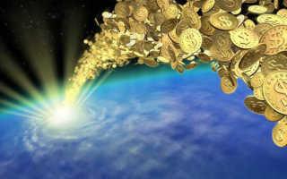 Как открыть денежный канал и привлечь деньги – поток денег