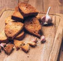 Сухари в духовке из белого хлеба рецепт: при какой температуре сушить?