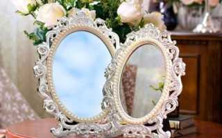 Почему нельзя дарить зеркало на день рождения: почему не дарят зеркала?