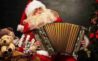 Песни на новый год со словами, что спеть на новогоднем корпоративе?