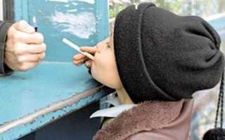 Жизнь без табака, мир без сигарет