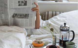 Тяжело просыпаться по утрам: почему полезно рано вставать?