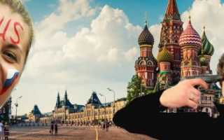 Чем русские смешат иностранцев