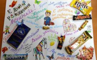 С днем рождения мальчику 11 лет картинки: стенгазета с юбилеем распечатать по частям