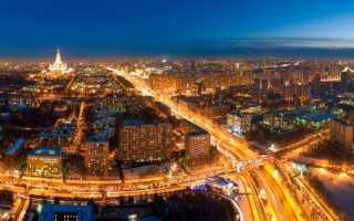 Что нужно знать при переезде в Москву: Московская жизнь