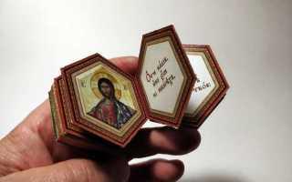 Сколько раз нужно читать молитву, отче наш от чего помогает