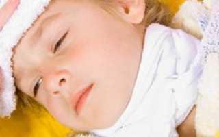 Сбить температуру у ребенка уксусом пропорции