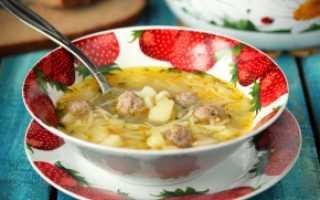 Рецепты супов для детей от 1 года, супчик для