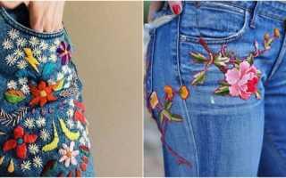 Лайфхак как зашить дырку на джинсах – как заштопать штаны между ног?
