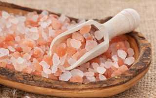 Розовая гималайская соль польза и вред отзывы