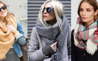Как завязать платок на шею красиво: способы завязывания косынки