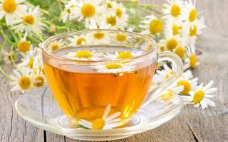 Отвар из ромашки польза и вред, ромашковый чай от чего помогает