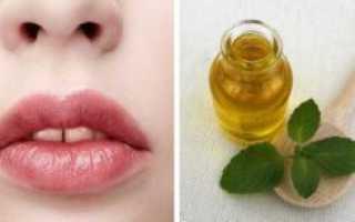 Как визуально увеличить губы в домашних условиях, ue s