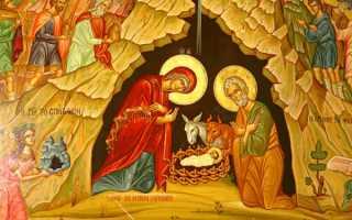 Какие обычаи связаны с рождественскими праздниками – традиции празднования