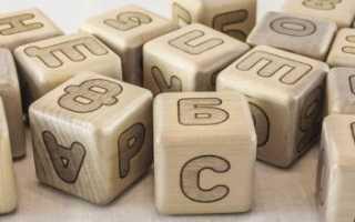 Что значат буквы в имени человека и как они влияют на его характер и судьбу