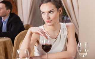 Как найти мужа в 40 лет, замуж в 40