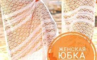 Как связать юбку спицами для женщины, вязание юбок