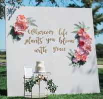 Украшение стола на свадьбу своими руками – свадебные арки из бумажных цветов