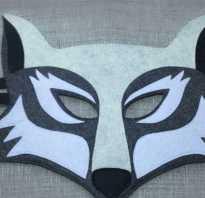 Маски волка для детей на голову распечатать
