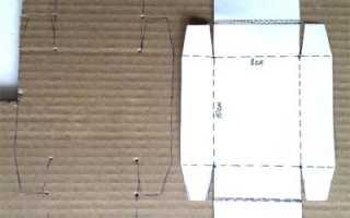 Коробочка своими руками из картона с крышкой, как сложить дно коробки