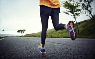 Как принимать альфа липоевую кислоту для похудения