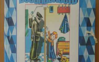 Картинки по безопасности в детском саду, рисунок по ОБЖ на тему опасные ситуации