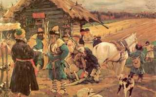 Юрьев день введенный судебником Ивана III