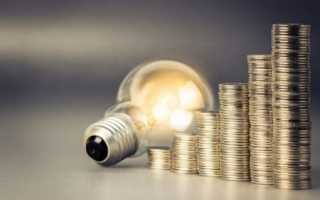Почему важно экономить электроэнергию?