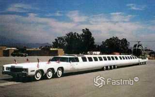 Какая самая длинная машина в мире