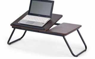 Подставка для ноутбука на кровать и колени