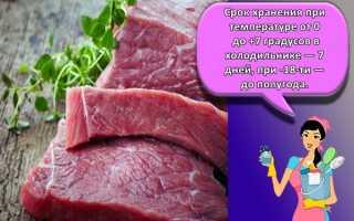 Сколько можно хранить вареное мясо в холодильнике?