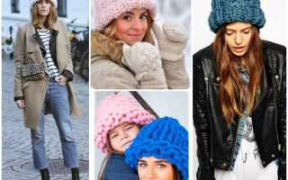 Шапка крупной вязки спицами схемы и описание, фото вязаных шапочек для женщин