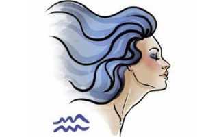 Женщина водолей как понять что она влюблена, все о девушках водолеях