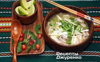 Суп фо вьетнамский рецепт с курицей