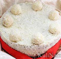 Как сделать рафаэлло в домашних условиях, raffaello торт