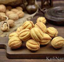 Начинка для орешков из сгущенки – орехи со сметаной