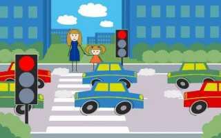 Загадки про ПДД для детей дошкольного возраста – знак на проезжей части играть нельзя