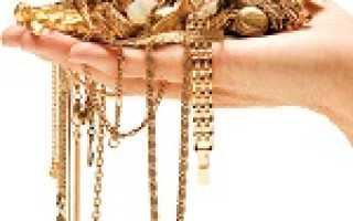 Найти золото во сне к чему – к чему снится много ювелирных украшений?