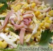 Салат из кальмаров с кукурузой и яйцом