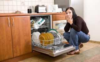 Не растворяется таблетка в посудомоечной машине