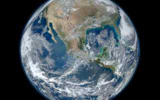 Сколько лет планете земля с начала, возраст нашей планеты