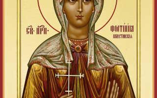 Как по церковному имя Светлана при крещении, обозначение имени света