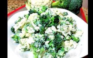 Рецепты с брокколи и цветной капустой