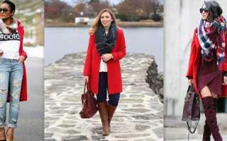 Какого цвета шарф подойдет к красному пальто?