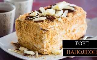 Торт Наполеон: классический рецепт советского времени
