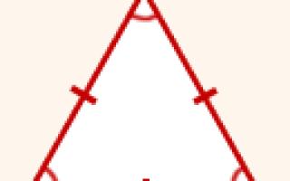 Свойства равностороннего треугольника вписанного в окружность